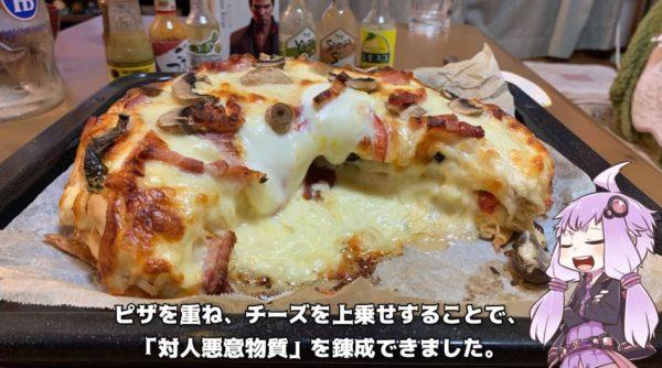 """""""ピザ4枚""""に追いチーズ&トッピングでミルフィーユ化! マシマシになったボリュームを前に「罪を重ねている」「ピザになってまう」の声"""