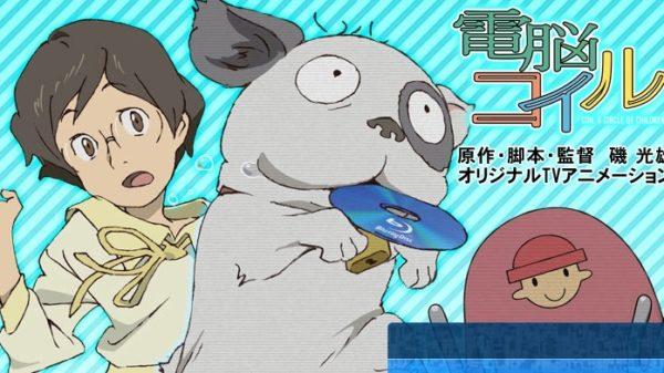宮崎駿、富野由悠季、庵野秀明を支え続けたスーパーアニメーター磯光雄のすごさ。監督作『電脳コイル』に見える三賢者の影響とは?