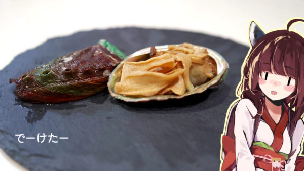 """エリンギで""""偽アワビ""""を作ってみた! 貝殻に盛り付けられた""""乾燥キノコのアサリダシ煮""""に「割とそれっぽくて笑うw」の声"""