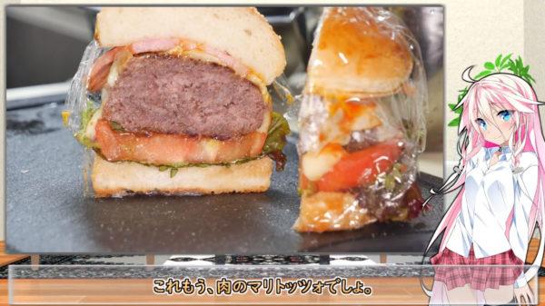 """""""肉のマリトッツォ""""でしかない自作ハンバーガーのレシピ! パティを特厚にした結果、深夜に見てはいけない飯テロ級の断面に"""