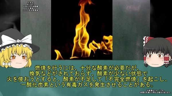 """高級ホテルの厨房で次々と倒れる従業員……昭和の東京で起きた『ホテル洗い場集団中毒』の原因は""""湯沸かし器""""だった?"""
