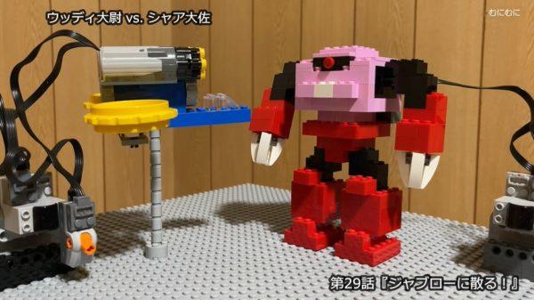 LEGOで再現するガンダム名場面! 「大気圏突入」「ジャブローに散る!」編