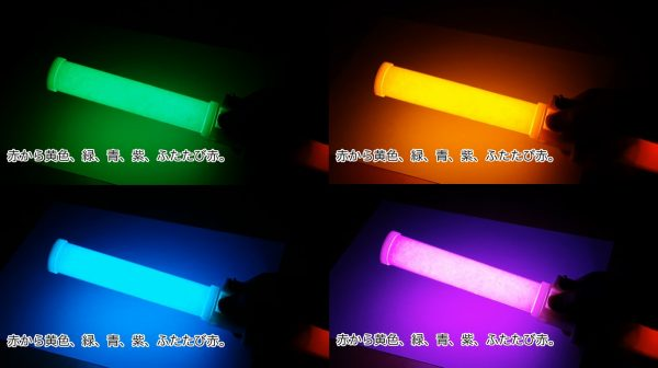 """即座に""""推し変""""できちゃう? その場で色を自由に変更できる「ペンライト」を自作してみた!"""